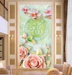 玉雕福字玫瑰玉兰花朵中式玄关